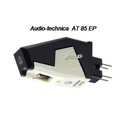 Gramo přenoska AT-85 EP Audio-Technica